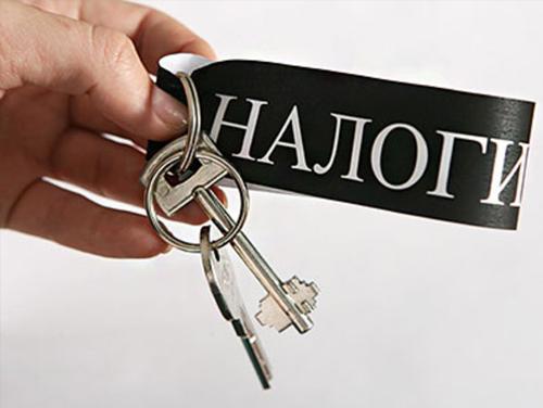Подоходный налог от продажи квартиры полученной по наследству
