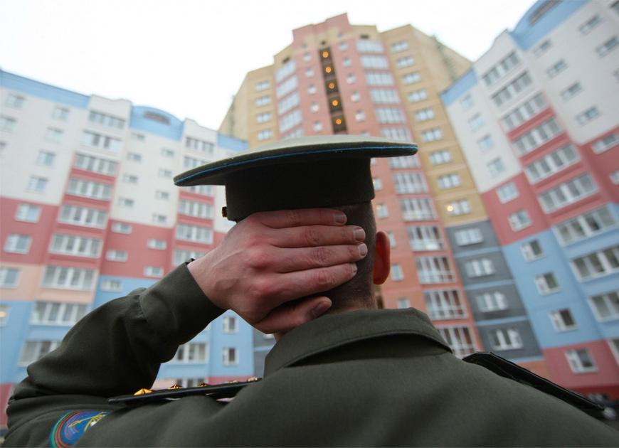 Ипотечный кредит военная ипотека