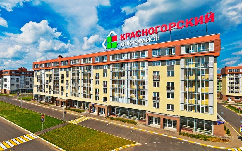 krasnogorskij_obzor_1.jpg