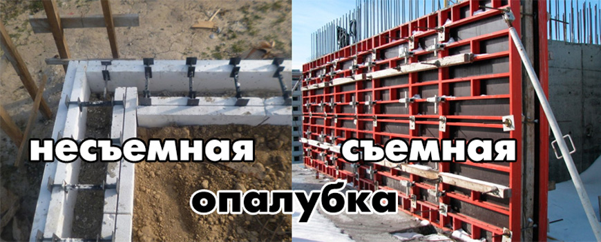 monolitnye_doma_3.jpg