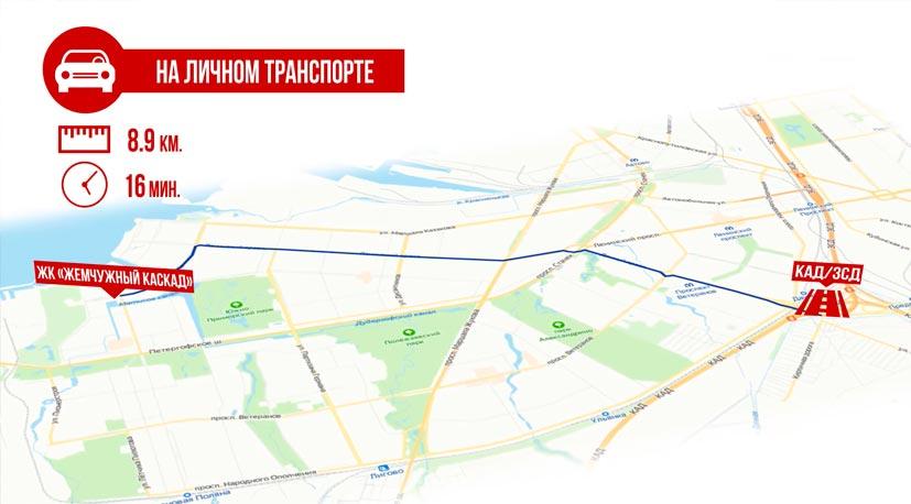 baltijskaya_zhemchuzhina_obzor_11.jpg
