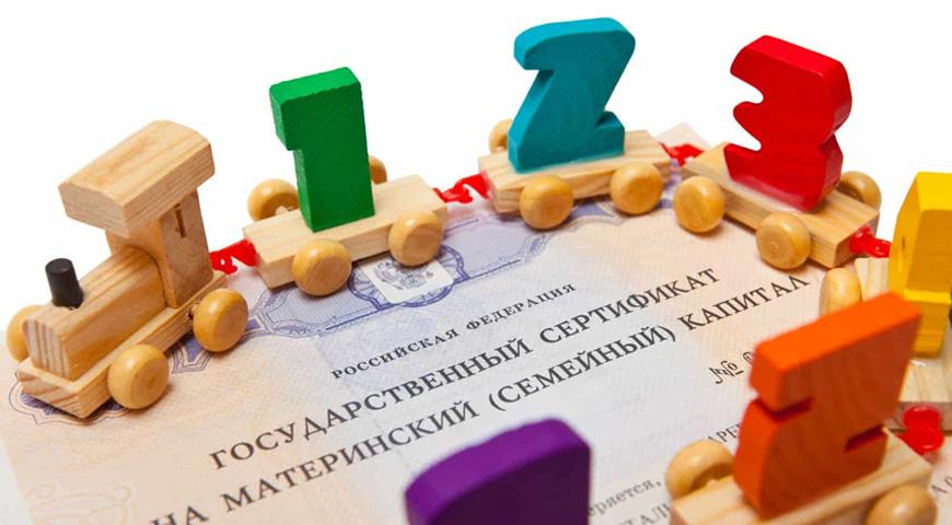 pokupka_kvartiry_mk_2.jpg