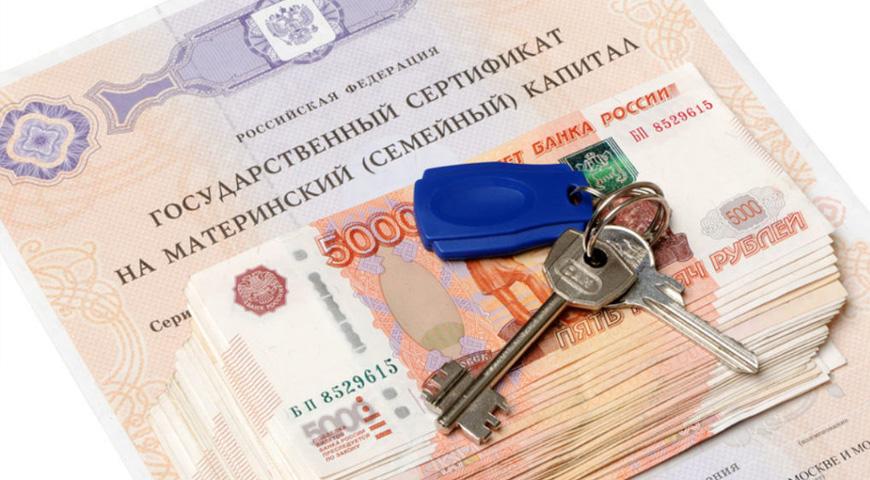 pokupka_kvartiry_mk_4.jpg
