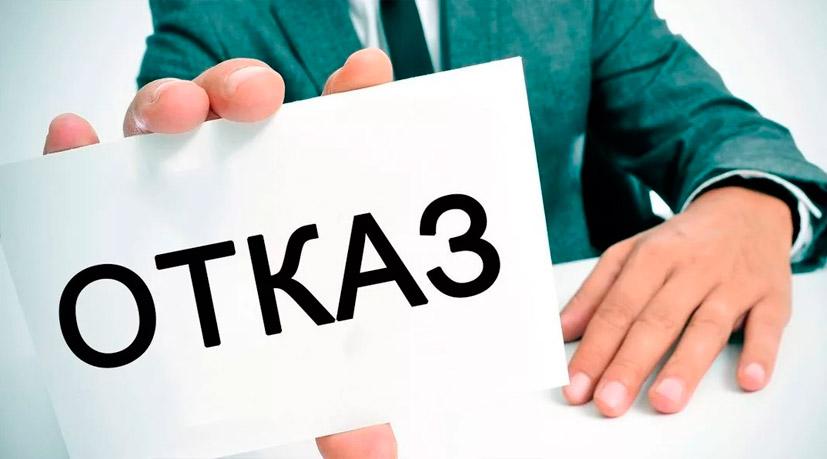 kak_propisat_rebenka_v_kvartiru_5.jpg
