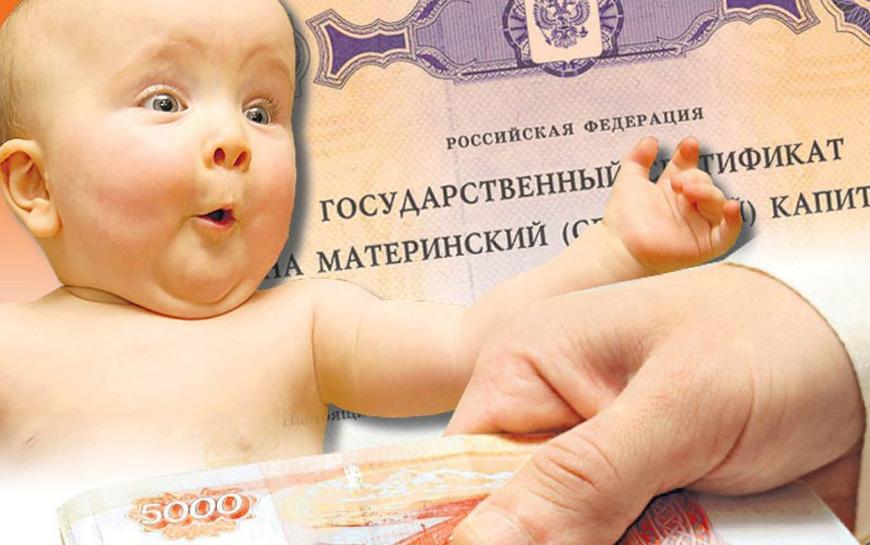 pokupka_kvartiry_mk_6.jpg